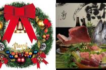 クリスマスにマグロを食べよう♪