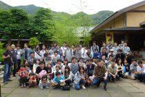 社員旅行で静岡へ!