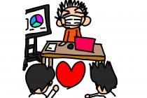 PAPのつぶやき vol.001「会議室より~愛を込めて~」
