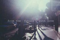 未来へ贈る