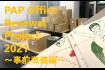 PAP Office Renewal Project 2021 ―事前準備編―